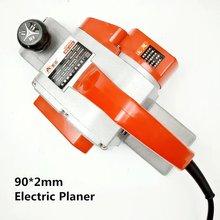 Небольшой Электрический строгальный станок 13000r/min 1200 Вт 90*2 мм деревообрабатывающий Специальный домашний ручной алюминиевый сплав высокого качества Электрический строгальный станок