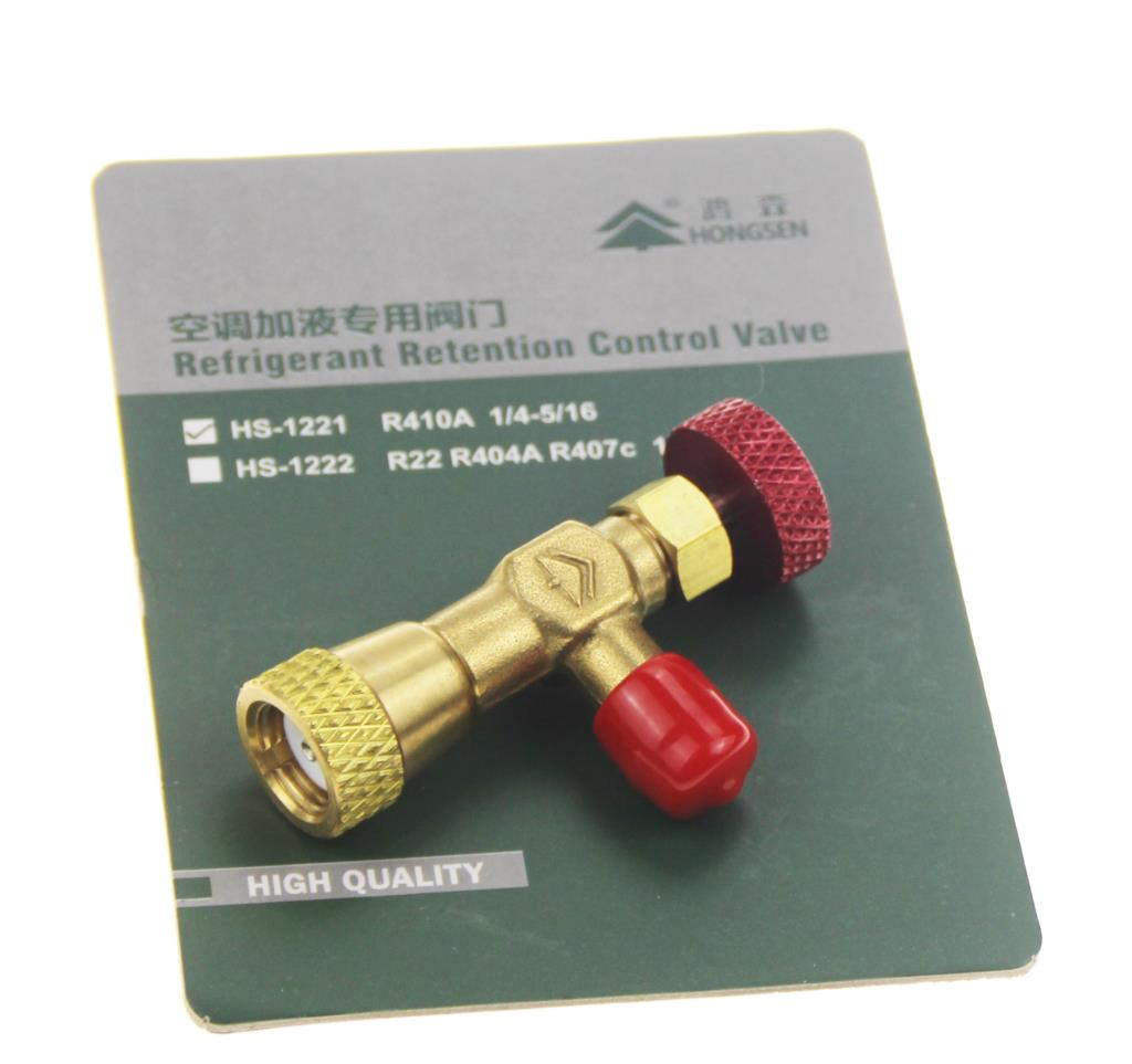 HS-1221 R410A Refrigeration Charging Adapter Refrigerant Retention Control Valve Air Conditioning Charging Valve Free Shipping