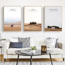 Искусство пейзажа пустыни холст плакат в скандинавском стиле