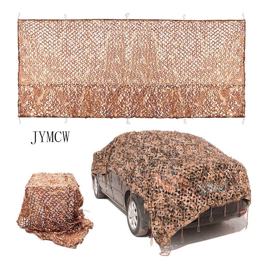 Камуфляжная сеть в стиле милитари, декоративная затеняющая ткань в стиле милитари для пустыни и охоты, размер может быть изменен в соответс...