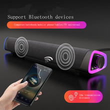 Home Cinema Wired Audio Sound Bar Household Waterproof Speaker  Subwoofer Speaker  Audio Line  Subwoofer
