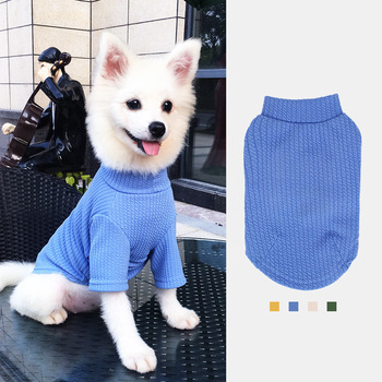 Dog Clothes Winter Solid Color Cotton Pet Clothes Vest For Small Medium Dog Sweater Cat Pomeranian French Bulldog Puppy Costumes image