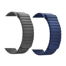 2 шт Регулируемый магнитный кожаный ремешок-петля для Apple Watch ремешок браслет застежка-петля 42-44 мм, черный и синий