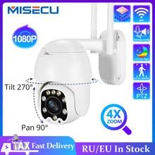Cámara de seguridad IP PTZ con Zoom óptico 4X para exteriores, domo de velocidad inalámbrica, Pan Tilt, 2MP, red CCTV, vigilancia, Ai 1080P