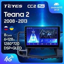 Rádio do carro 2008 - 2013 reprodutor de vídeo multimídia navegação gps android nenhum 2din 2 din dvd teana cc2l plus para nissan teana j32
