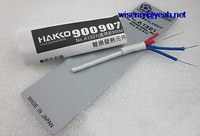 DHL/EMS 50pcs  Ceramics Heating Element For 50W HAKKO 936 907 908 913 Soldering Station-A7