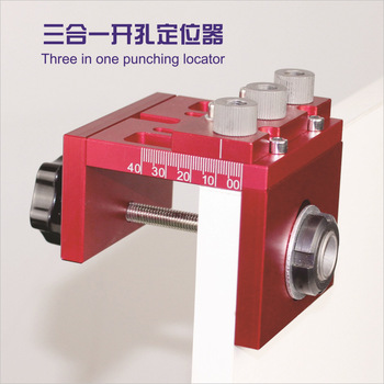 Three-in-One Puncher Woodworking round Wood Tenon Hole Locator Furniture Puzzle Tool - discount item  71% OFF Woodworking Machinery