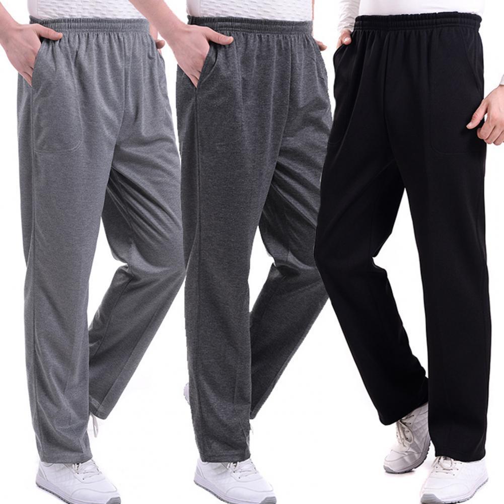 Мужские однотонные свободные шаровары с карманами для бега йоги спортивные тренировочные брюки