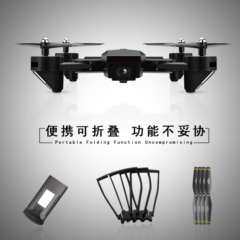 Folding High-definition Profession Long Unmanned Aerial Vehicle Life Aircraft For Areal Photography Four-axis Remote Control Hel