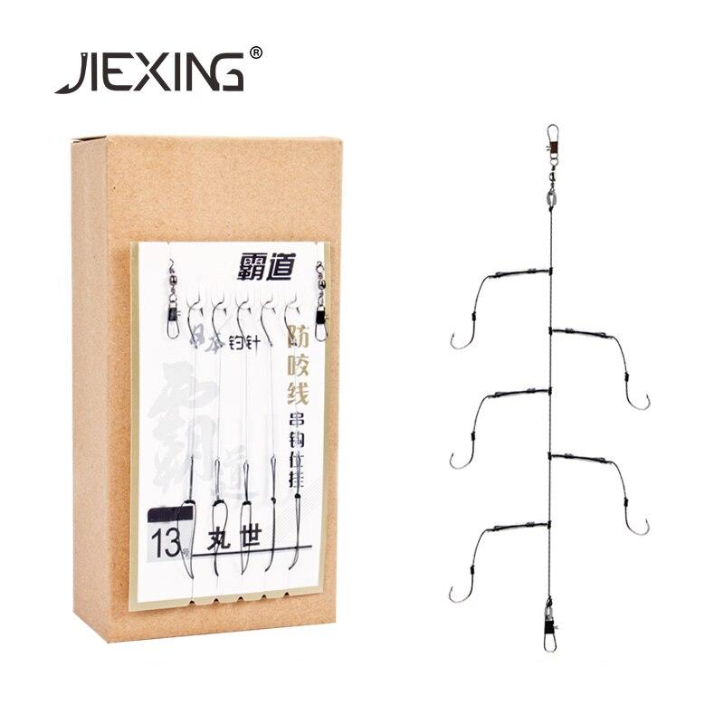 3 bags /lot fishing hooks japan with snap rolling swivel Anti-bite fishing PE braided line saltwater fish hooks(China)