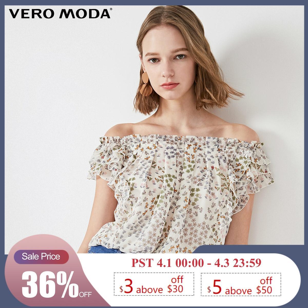 Vero Moda Women's Floral Ruffled Sleeves Elasticized Waist Tops Blouse | 319241520