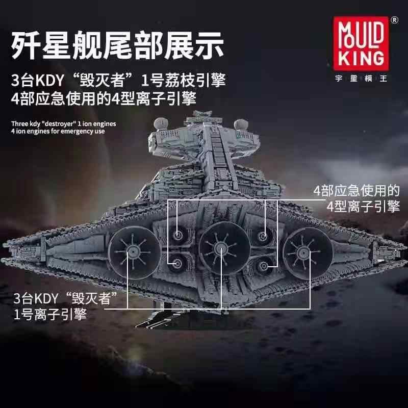 05027 スターのおもちゃ · レンガ帝国駆逐 MOC-23556 モデルと互換性 lepined スターウォーズ 75252 ビルディング · ブロックギフト