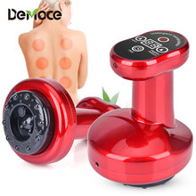 Electric Cupping Massager Body Guasha Massager Suction Scraping Body Massage Anti Cellulite Magnetic Therapy Detoxification Tool electric breast massager chest enlarger enhancer vacuum meridian therapy body scraping cupping anti cellulite massage machine