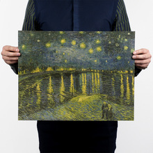 Vincent Van Gogh Starry…