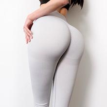 Gorące vital bezszwowe legginsy dla kobiet siłownia legging wysokiej talii spodnie sportowe do jogi butt booty legging legginsy sportowe tanie tanio CN (pochodzenie) Elastyczny pas NYLON Akrylowe WOMEN Pasuje prawda na wymiar weź swój normalny rozmiar Yoga Pełnej długości