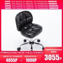 Барный стул компьютерный табурет для дома