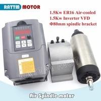[EU STOCK] 1.5KW ER16 Air Cooled CNC Spindle Motor 220V 24000rpm 4 bearing + 1.5kw VFD Inverter 2HP 220V + 80mm Fixing Clamp