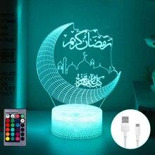 Eid Mubarak-Decoración de Ramadán para el hogar, luna, estrellas, luz LED con Control remoto, Eid Al Adha, decoración para fiesta musulmana islámica, Eid Kareem Ramadán