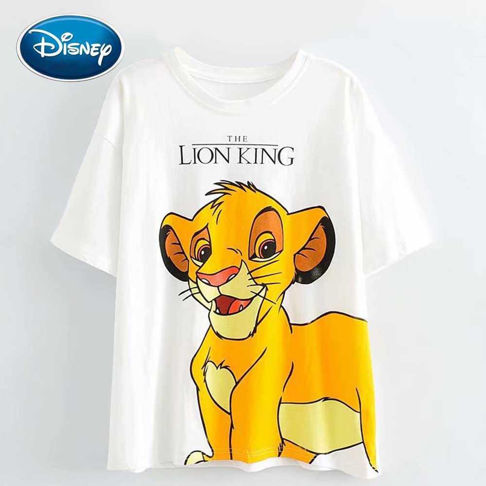 Disney Elegante O Rei Leao Da Selva Dos Desenhos Animados Imprimir