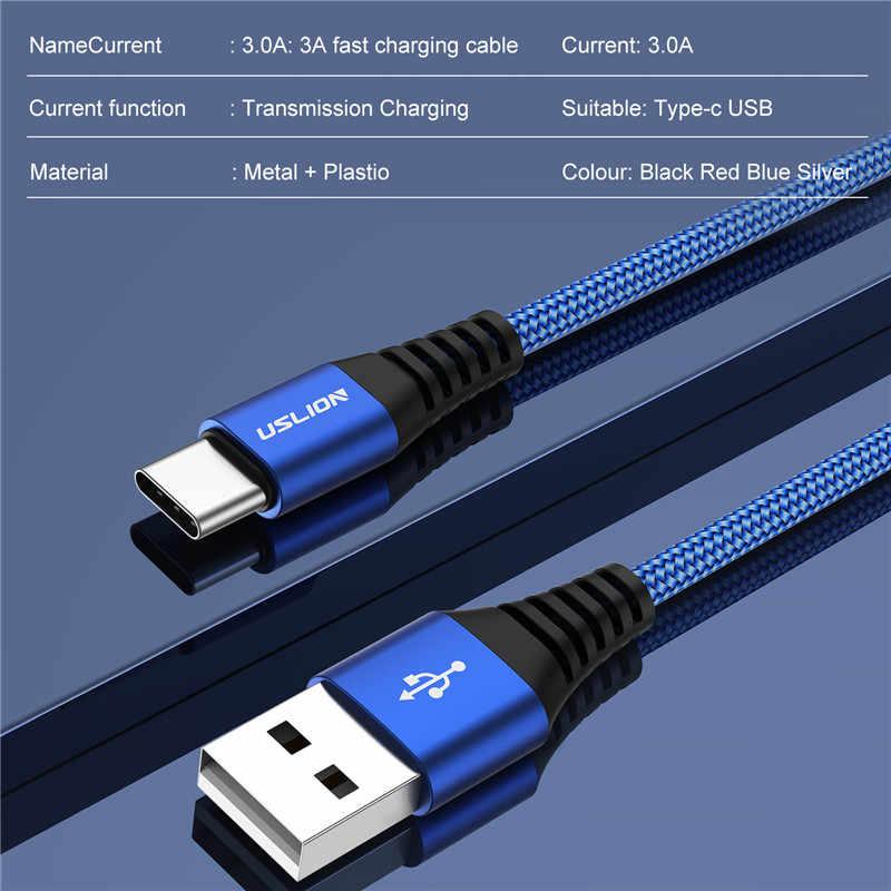 USLION 1 m/2 m USB نوع c كابل ل Xiaomi Redmi ملاحظة 7 3A سريع شحن USB C كابل لسامسونج غالاكسي S10 S9 A50 نوع-C شاحن