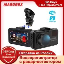Marubox m660r dvr carro detector de radar gps 3 em 1 hd2560 * 1440p 170 graus ângulo russo gravador de vídeo língua