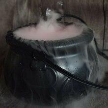 Хэллоуин ведьма горшок дым машина Светодиодный увлажнитель изменение цвета жуткий декор Хэллоуин вечерние DIY макет сцены игрушка для розыгрыша