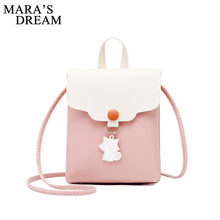Mara's Dream 2019 New Women's Cat Pattern Shoulder Bag Fashion Spring Summer Cross Stitch Stitching Color Single Shoulder Bag(China)