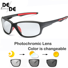 New Polarized Glasses Multifunction Men Day Night Vision Sunglasses Reduce Glare Driving Sun Glass Goggles Eyewear