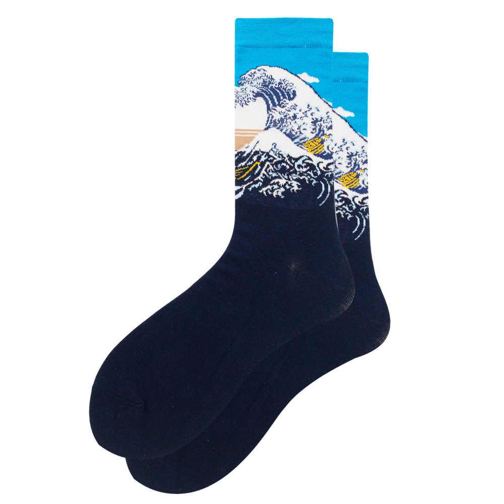 2019 ใหม่ Hiphop ฝ้ายถุงเท้า Harajuku Happy ผลไม้ตลกภาพวาดน้ำมันหวีชุดถุงเท้าสำหรับชายคริสต์มาสของขวัญ