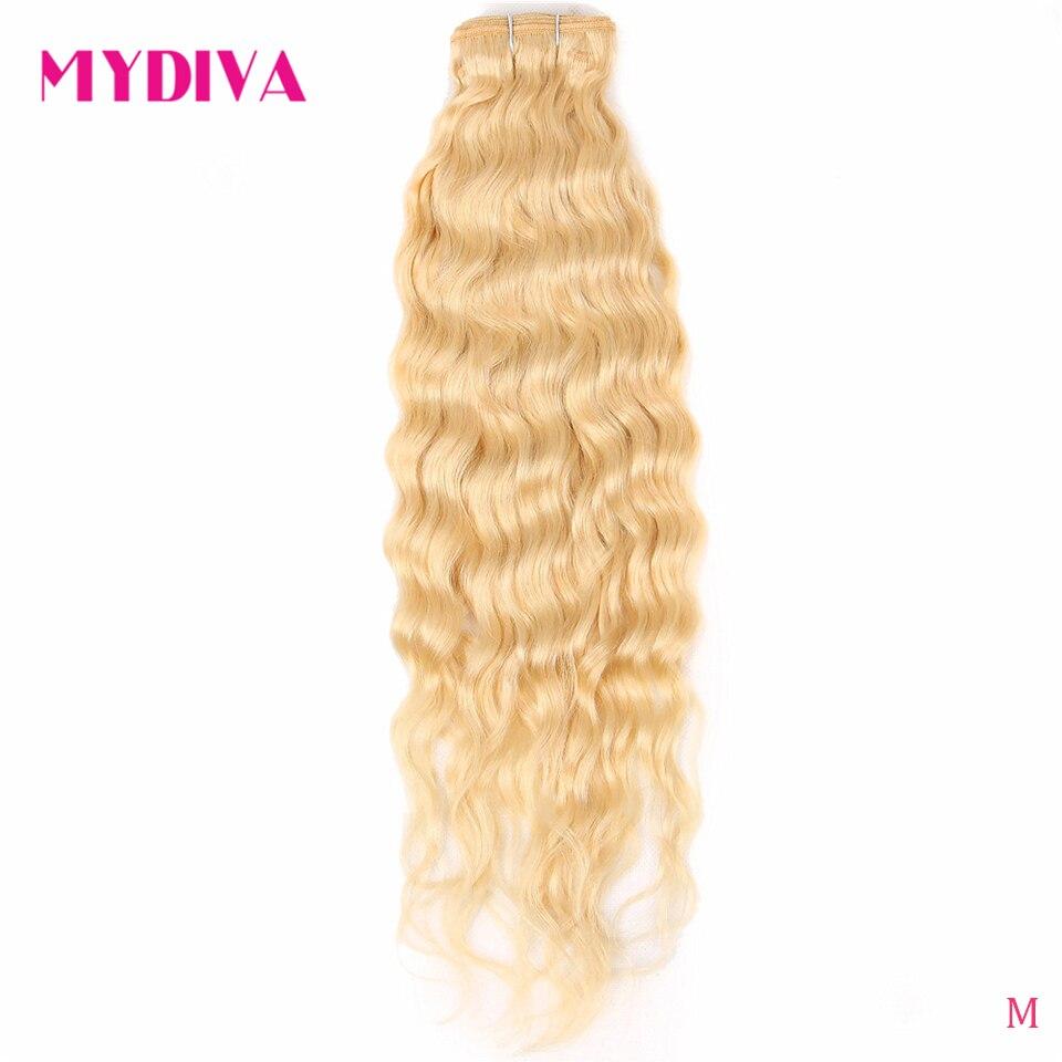 Brazilian Hair Weave Bundles Blonde Water Wave Human Hair Extension 613 10-30 Inch Bundles Remy Hair Medium Ratio