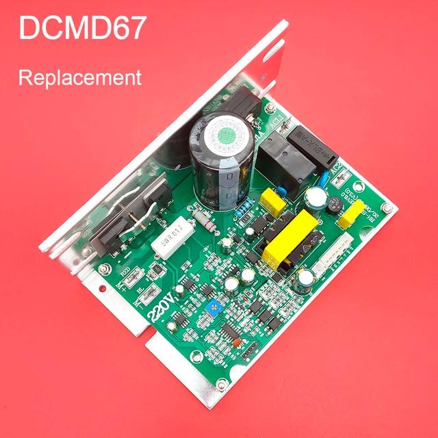 DK10 A01A 디딜 방아 모터 컨트롤러 LCB BH 디딜 방아 용 endex DCMD67 제어 보드와 호환 가능