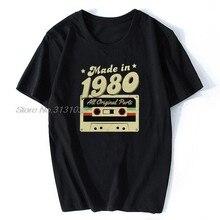 男性の製1980 tシャツ40th誕生日40年オールドスクールレトロ80 tシャツ記念綿トップショートスリーブtシャツユニークなtシャツ