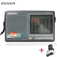 Degen de1103 digital fm am lw mw sw rádio estéreo de1103 degen de-1103 ssb bit nova versão dsp
