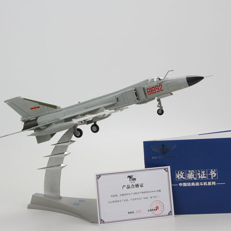 Metal 1:72 J-8 Aviation Model World War II Simulation Aircraft Model Military Unit Memorial Model Child Model Toy image