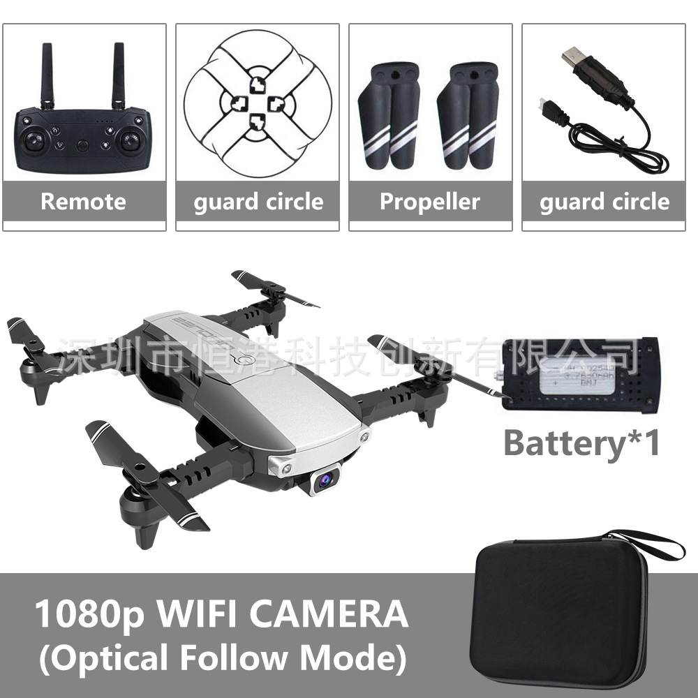 New Style Folding Four-axis Aerial Camera 4k1080 Real-Time Transmission High-definition Camera Optical Flow Fixed-Point Remote-c