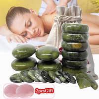 20pcs/set Hot Stone Massage Set Heater Box Relieve Stress Back Pain Health Care Acupressure Lava Basalt Stones for Healthcare