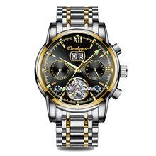 Poedagar Мужские часы от топ бренда роскошные из нержавеющей