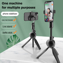 Stabilizer Tripod Selfie Stick Bluetooth Remote Holder Selfie Desktop Stand For IOS Android Phone Live Broadcast Tripod Stands(China)