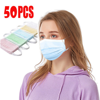 50 Pcs 3 Layer Colorful Disposable Mask Non-woven Mascarillas Dust Face Mask Disposable Mouth Mask Dust Filter Safety Mascaras 50pcs 100pcs disposable mask mouth mask non woven three layer mouth mask elastic ear loop disposable dust filter safety mask