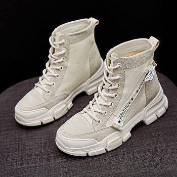 Moolecole Martin winter boots women, fashion High-quality women Shoes 2-4-1