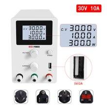 Alimentation électrique de laboratoire à commutation Variable et écran LCD, réglable 30V DC, 10a, régulateur de tension, régulateur de courant, banc de test