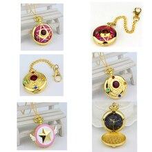 Japanese Cartoon Cardcaptor Sakura Scepter Quartz Pocket Watch Anime Star Wings Magic Necklace Chain Girls Ladies watches gifts