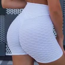 Women Sport Shorts Yoga Clothing Gym High Waist Push Up for Ladies Shorts Leggings Fitness Seamless Hip Lift Tight Sportswear