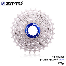 ZTTO CNC full hollow ultra light 11 speed 25T 28T folding small wheel bicycle rear gear