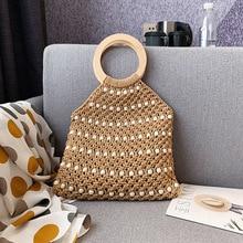 цена на Hand-woven Bag From Xiniu Island, Rattan Straw Bag with Round Buckle, Beach Shoulder Bag with Bohemian Wind + Clutch BD104