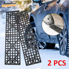 2pcs Car Sand Track Offroad Snow Track Traction Tyre Anti-skid Grip Track Emergency Mud Sand Tire Traction Chain Recovery 4WD