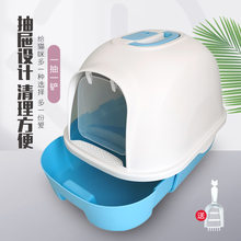 Free Shipping Drawer Litter Box Send Cat Litter Scoop Oversized Anti-spill Deodorizing Double Layer Cat Toilet Total-enclosed Li(China)