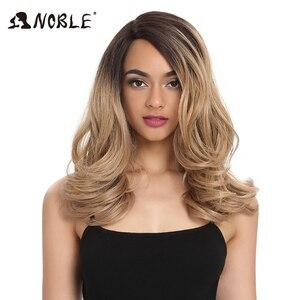 Image 1 - Noble 合成かつら黒人女性のための流行のレースフロントかつら人工毛 20 インチ人工毛レースフロントかつら