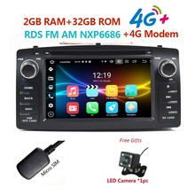 4G 2DIN,Android10,Car DVD,For Toyota Corolla E120,1999 2008,Auto Radio,CD DVD Player,RDS,DSP,CARPLAY