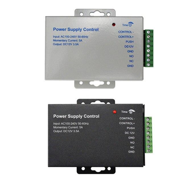 110 240v 5A電源アクセス制御電源黒/白のカラーオプション